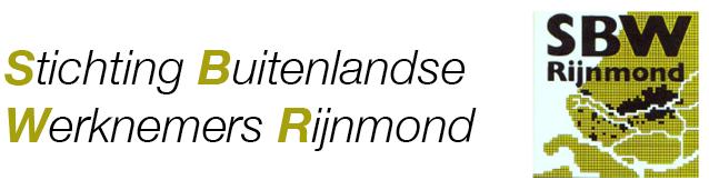 SBWRijnmond